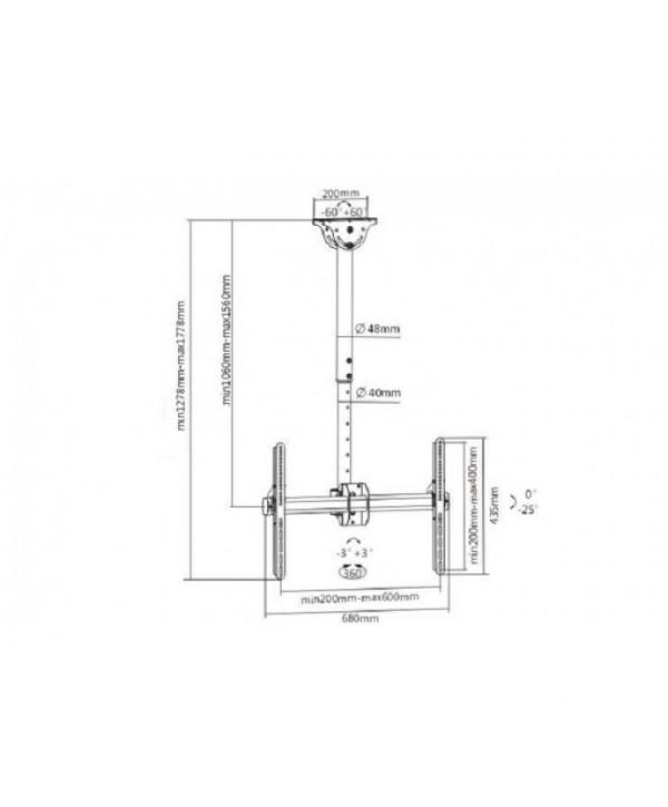 Support Plafond Vidéo-Projecteur bras de 37 à 70cm